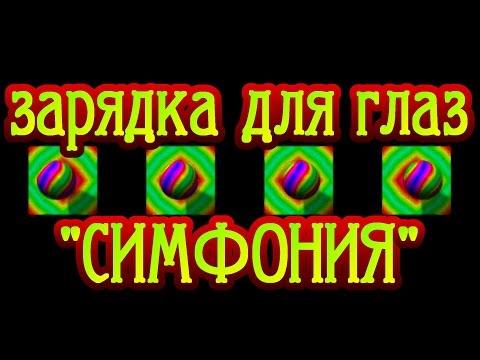 Медицинский центр имени Святослава Федорова