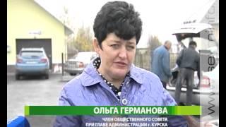 В Курской области возводят малоэтажное жилье(, 2012-10-09T09:57:59.000Z)