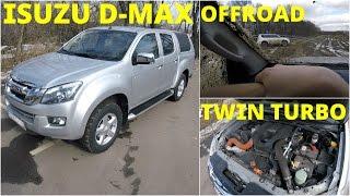Isuzu D-MAX - Поговорим и поедем