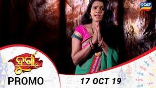 Durga   17 Oct 19   Promo   Odia Serial - TarangTV