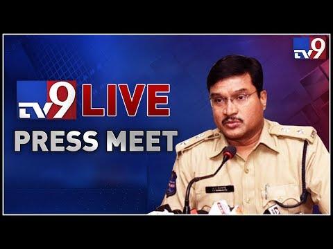 Nalgonda Honour Killing : SP Ranganath Press Meet || LIVE - TV9
