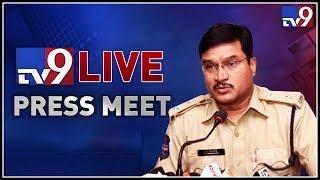 Nalgonda Honour Killing : SP Ranganath Press Meet || LIVE - TV9