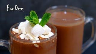 горячий шоколад. Рецепт вкусного горячего шоколада (Какао)