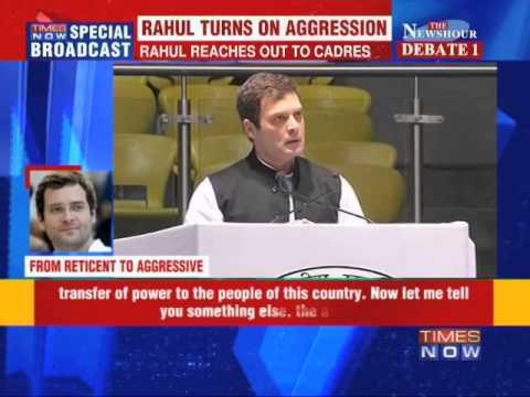 Full speech of Rahul Gandhi - Part 1