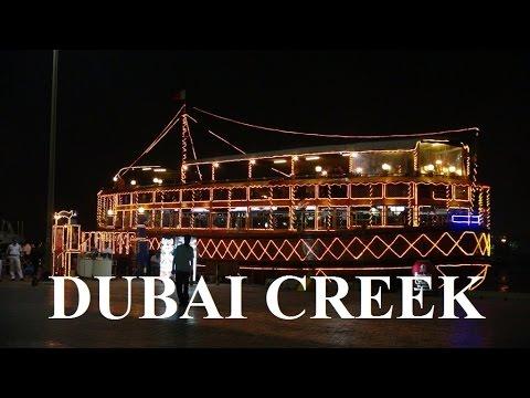 Dubai/Deira (Dubai Creek by Night) Part 4