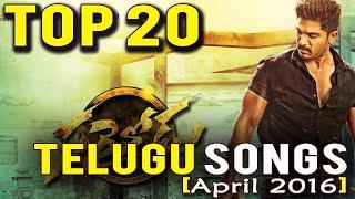 Top 20 Telugu songs Apr 2016 || Latest Telugu Songs 2016 || Telugu Hits