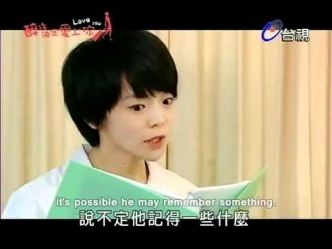 [Eng Subbed] Drunken To Love You Ep. 8 (7/7) from YouTube · Duration:  5 minutes 45 seconds