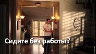 Без работы скучно, вакансии в Вологде(, 2015-07-17T14:15:25.000Z)