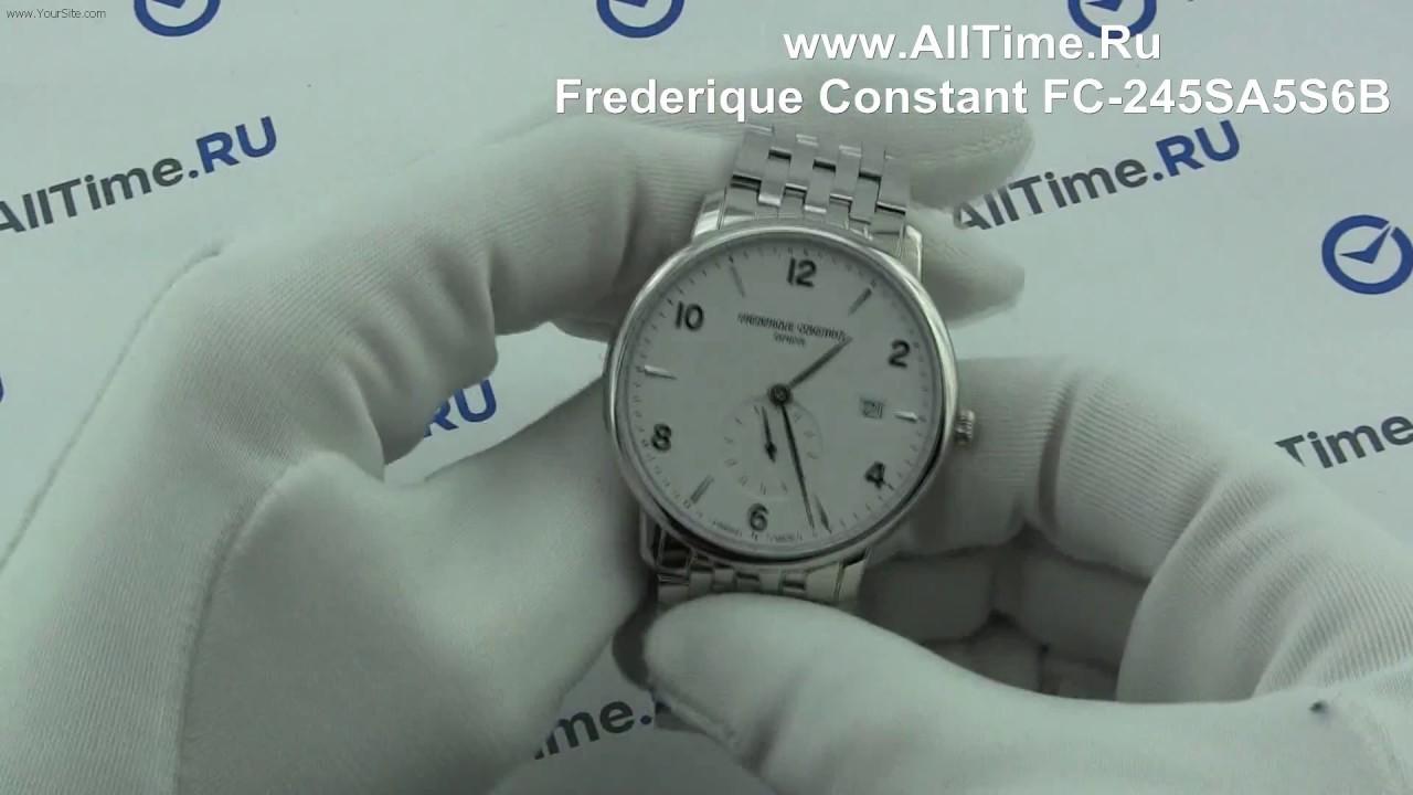 Мужские часы Frederique Constant FC-245SA5S6B Женские часы Roamer 934.857.41.25.09