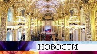 Церемония инаугурации президента РФ начнется ровно в полдень в Андреевском зале Кремлевского дворца.