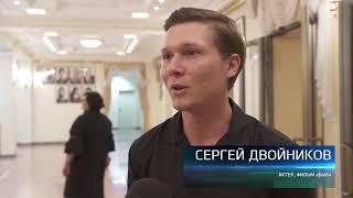 В Оренбурге подвели итоги кинофестиваля-2019