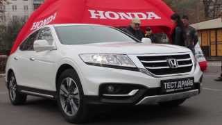 Honda Crosstour 2013 - Обзор(Обзор автомобиля Honda Crosstour 2013 от VALBER DRIVE // Honda Crosstour 2013 review from VALBER DRIVE. Больше информации: ..., 2014-02-13T19:45:00.000Z)