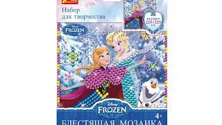 Color Your Own Disney Frozen Anna Elsa Olaf Мозаика Холодное сердце