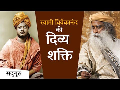 स्वामी विवेकानंद ने किताब कुछ ऐसे पढ़ी। This is how Swami Vivekananda read the book [Hindi Dub]