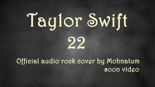 Taylor swift - 22 [official audio rock ...