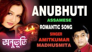 Anubhuti - Assamese Album - Amit Kumar Songs || Audio Jukebox || T-Series