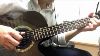シャ乱Qの「シングルベッド」です。 ソロギターへアレンジしました。 名...