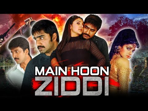 Main Hoon Ziddi (Aadhi Lakshmi) New Hindi Dubbed Full Movie | Srikanth, Abhinayasri, Sridevi