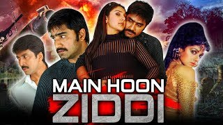 Main Hoon Ziddi (Aadhi Lakshmi) New Hindi Dubbed Full Movie   Srikanth, Abhinayasri, Sridevi