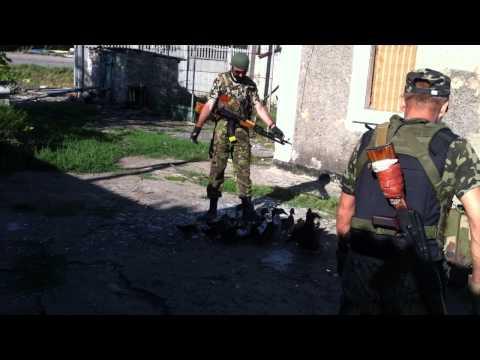Бендеровцы на Донбасе