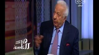 عكاشة: الشعب محبط بسبب أحلام 25 يناير.. ولم يقل أحد له أنه «هيجوع»