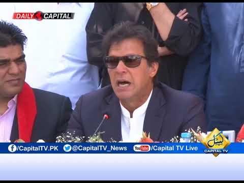 Imran khan's Media Talk in Karachi  March 5, 2018
