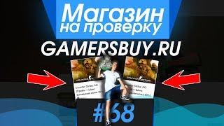 #68 Магазин на проверку - gamersbuy.ru (МАГАЗИН ЮТУБЕРА ALEXSHOW) АККАУНТ С НОЖОМ В КС ГО! CSGO!