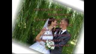 видео Нові ідеї для весільної фотографії