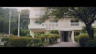 関取花 - 君の住む街