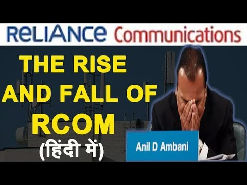 The Rise And Fall Of RCOM ( Reliance Communication )