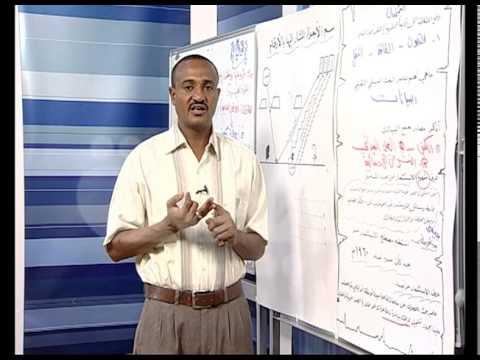 قناة طيبة-الجغرافيا-الثانوي-الإستشعار عن بعد-ح1
