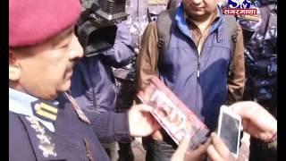 Surya Nepal Pvt. Ko Dealer Ma Silbandi