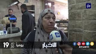 مواطنون .. رفع أسعار القوت اليومي فيه ظلم - (11-1-2018)