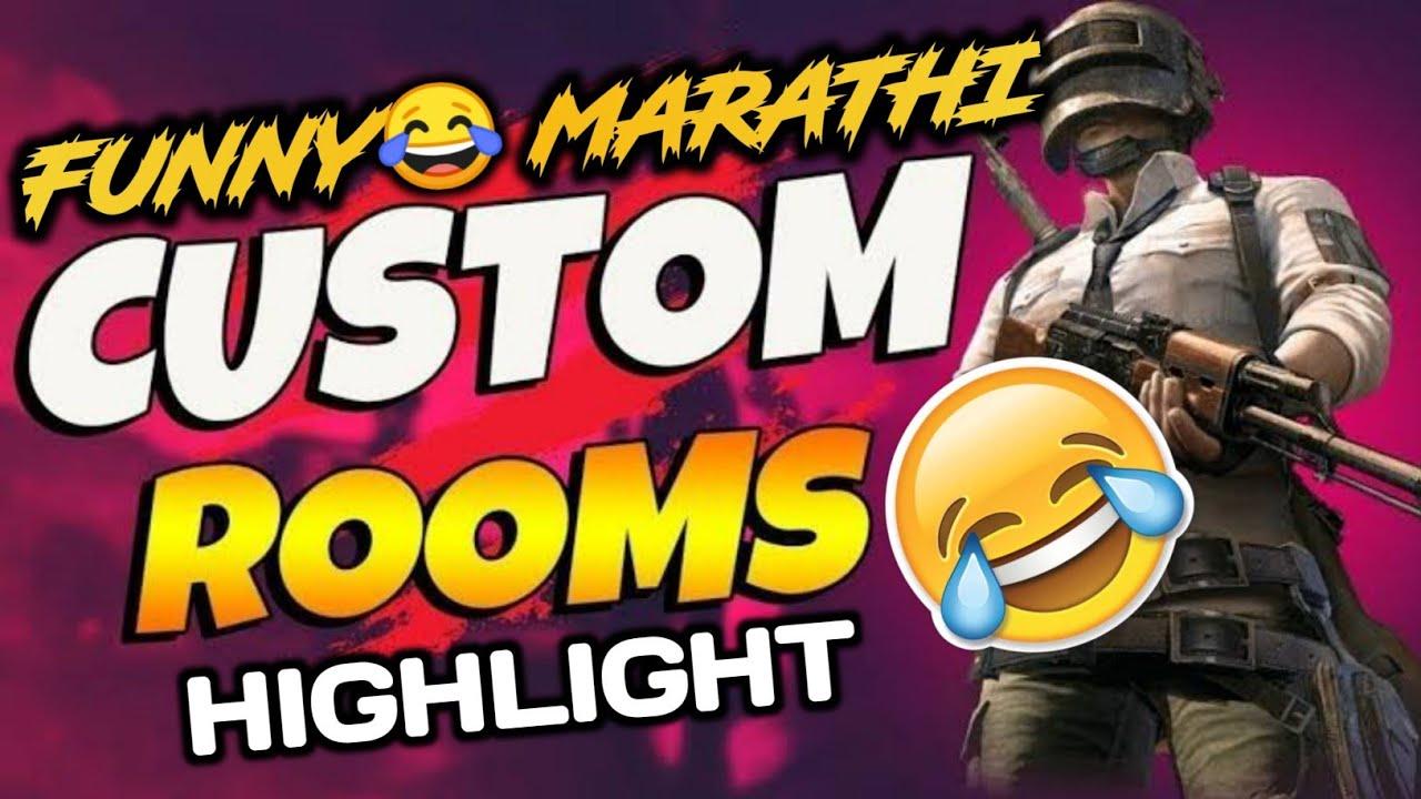 Funny मराठी Custom Room😂😂Highlight🔥Funny BGMI Video |RHino Gamer