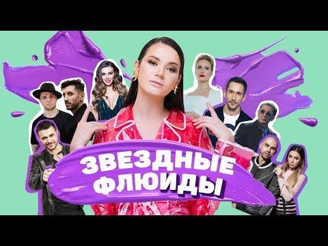 С кем теперь целуется Седокова?Что принимает Асти?Ида Галич на самом жарком фестивале «ЖАРА» в Баку!