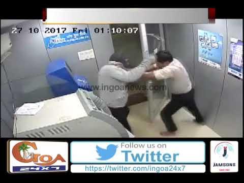 Watch: Security guard foils attempt of bank loot at Panjim