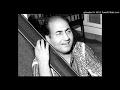 Download MERI BIGDI HUI,  KISMAT KA NAQSHA- MOHD. RAFI MP3 song and Music Video