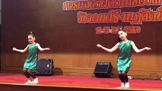 MAKE IT HAPPEN Cover DANCE by Nampetch &Candy