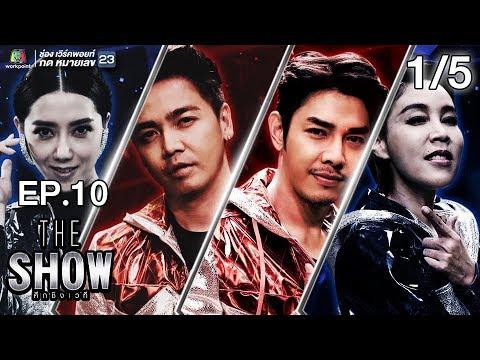 THE SHOW ศึกชิงเวที | EP.10 | 1/5 | 17 เม.ย. 61 Full HD