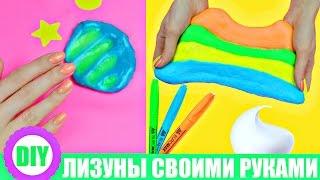 DIY| ЛИЗУН МЕНЯЮЩИЙ ЦВЕТ/ИЗ МАРКЕРОВ И ПЕНЫ/ COLOR-CHANGING SLIME/Fluffy Slime with Shaving Cream