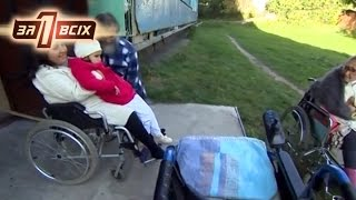 видео Пандусы для инвалидов колясочников