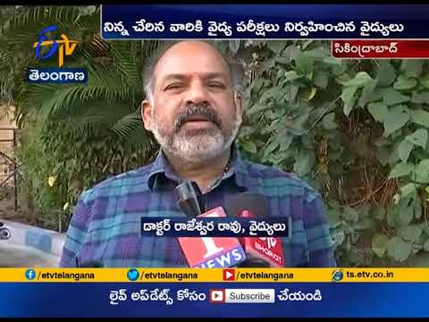 Four With Suspected Coronavirus Admitted | In Gandhi Hospital | Hyderabad