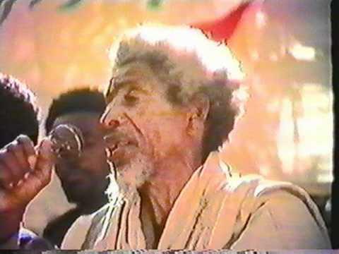 History of the Ethiopian People's Revolutionary Democratic Front (EPRDF) Part 4