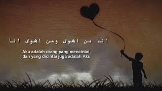 Ngaji Filsafat - Makna Syair Al Hallaj