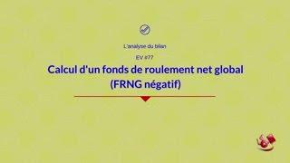 Bts Muc Gestion Comment Calculer Un Fonds De Roulement Net