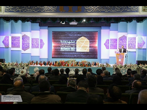 Opening Ceremony of Mashhad 2017, Capital of Islamic Culture