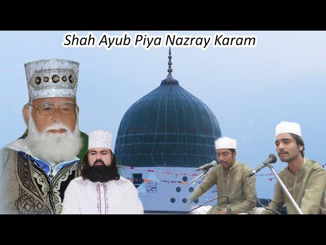 Shah Ayub Piya Nazray Karam | 2nd Salana Urs Mubrak 2021 | Qawal Ayubi Brother's |