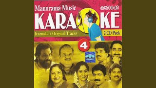 Sona Sona (Kalabhavan Mani) (Karoke Track)