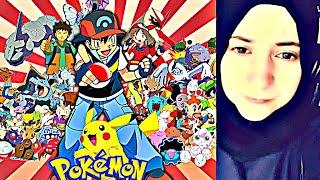 بوكيمون أغنية البداية ـ سنا العلاوي    Pokemon Arabic Opening (Cover by Sanaela)