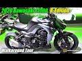 2020 Kawasaki Z1000 R-Edition - Walkaround - 2019 EICMA Milan